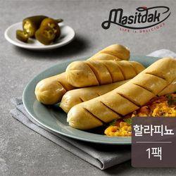맛있닭 닭가슴살 소시지 할라피뇨맛 100g(1팩)