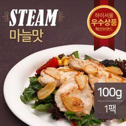 맛있닭 스팀닭가슴살 마늘맛 100g(1팩) / 훈제