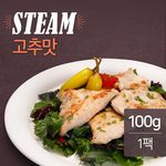 맛있닭 스팀 닭가슴살 고추맛 100g(1팩) / 훈제