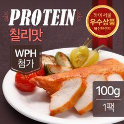 맛있닭 프로틴 훈제닭가슴살 칠리맛 100g(1팩)