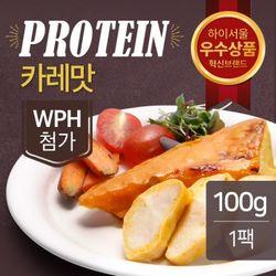 맛있닭 프로틴 훈제닭가슴살 카레맛 100g(1팩)