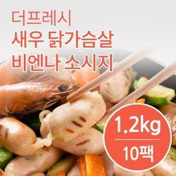 더프레시 새우 비엔나 닭가슴살 소시지 120g x 10팩