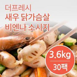 더프레시 새우 비엔나 닭가슴살 소시지 120g x 30팩