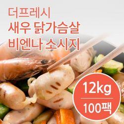 더프레시 새우 비엔나 닭가슴살소시지 120g x 100팩