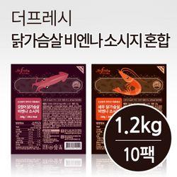 더프레시 비엔나 닭가슴살 소시지 2종 10팩