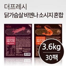 더프레시 비엔나 닭가슴살 소시지 2종 30팩