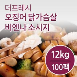 더프레시 오징어 비엔나 닭가슴살 소시지 120gx 100팩