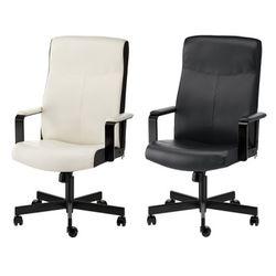 IKEA정품 MILLBERGET Swivel chair 중역의자