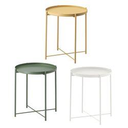 IKEA정품 GLADOM Tray table 트레이테이블 3colors