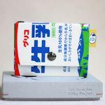 밀키파우치(Milky Pouch) Card & Coin Case [JP0316]