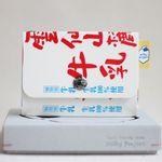 밀키파우치(Milky Pouch) Card & Coin Case [JP0374]