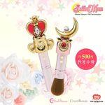 [Sailor moon] 미라클로망스 치크 브러쉬 (택 1)