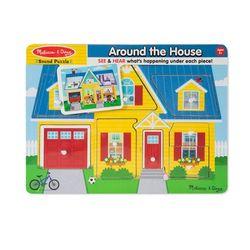 집 사운드 퍼즐