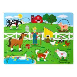 맥도날드 농장 사운드 퍼즐