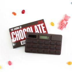 [슈퍼8비트]달콤초콜릿계산기