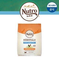 뉴트로 캣 체중관리용 닭고기와 현미 6.35kg
