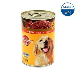 페디그리 쇠고기맛 캔 400g