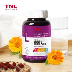 10종 복합기능성 건강한 눈 루테인(병) 3개월분