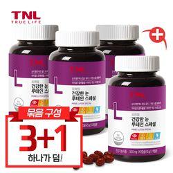 10종 복합기능성 건강한 눈 루테인(병) 3+1