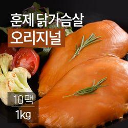 잇메이트 훈제 닭가슴살 100gx10팩(1kg)