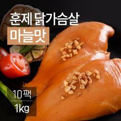 잇메이트 훈제 닭가슴살 마늘맛 100gX10팩(1kg)