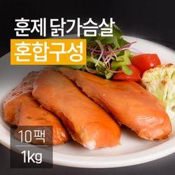 [무료배송] 잇메이트 훈제 닭가슴살 혼합 100gX10팩