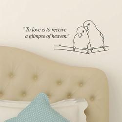 신혼집 인테리어-앵무새 커플