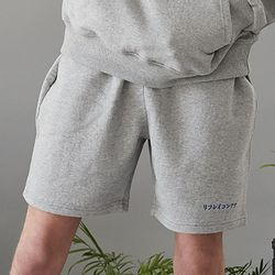 replaycontainer sweat shorts (gray)