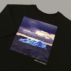 blackreplay campaigns tee (blue)