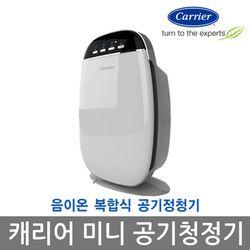 [무료배송+단독특가] 캐리어 공기청정기 미니 CAP-013S