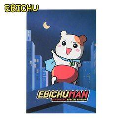 에비츄 엽서-에비츄에비츄맨