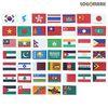아시아 세계국기 와펜 패치(소)