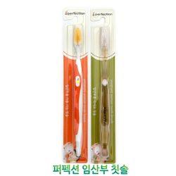 [장안하이텍]임산부 전용 칫솔 2종세트