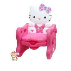 [KUMBO]핑크포티 의자 변기