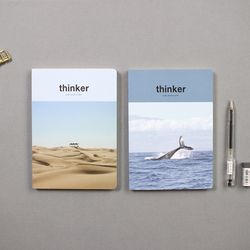 Thinker study project planner