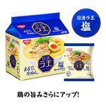 닛신 라오 시오라멘 한봉지 소금맛 일본라면