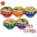 닛신 라오 한봉지닛신 라오 컵라면 5종 1박스(12개입)