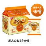 닛신 라오 미소라멘 한봉지 된장맛 일본라면