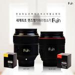 FUJIN(렌즈형)카메라청소기