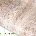 무늬목시트지-친환경필름지(IPW505)우드엠보스