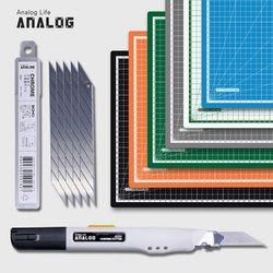 아날로그 셀프힐링 칼라 커팅매트 A2+크롬커터+칼날