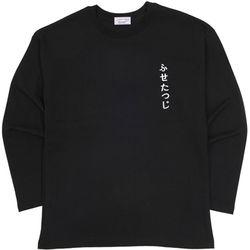 FUSE TATSUJI T-SHIRTS BLACK