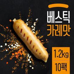 베스틱 닭가슴살 소시지 카레맛 120gX10팩(1.2kg)