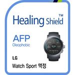 LG 워치 스포츠 AFP 올레포빅 액정보호필름 2매