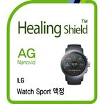 LG 워치 스포츠 AG 지문방지 액정보호필름 2매