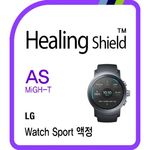 LG 워치 스포츠 충격흡수(방탄)보호필름 2매