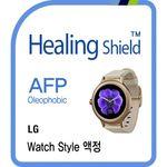 LG 워치 스타일 AFP 올레포빅 액정보호필름 2매