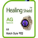 LG 워치 스타일 AG 지문방지 액정보호필름 2매