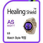 LG 워치 스타일 충격흡수(방탄)보호필름 2매