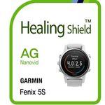 가민 피닉스 5S AG 저반사 액정보호필름 2매